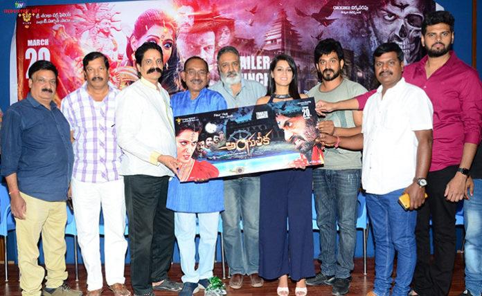 ANGULEEKA movie trailer launch