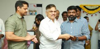 Allu Aravind offer to Palasa 1978 Director