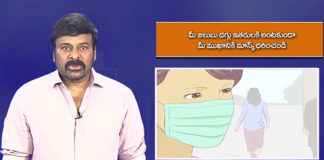 Chiranjeevi about Corona awareness