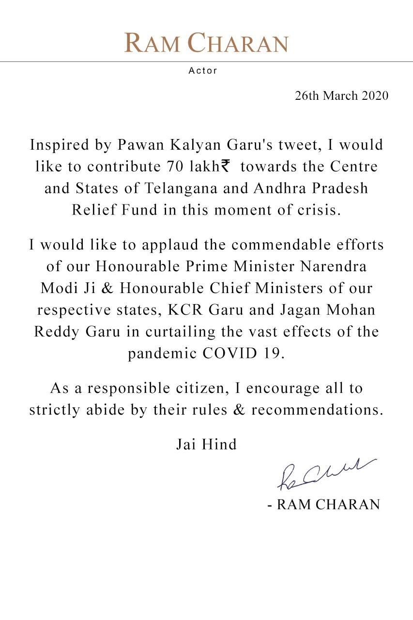 Mega powerstar Ramcharan Announced 70 Lakhs