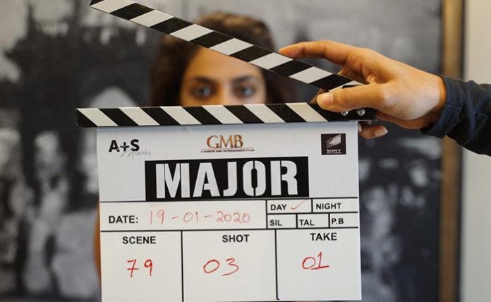 Major Movie