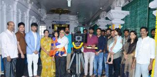 Nikhil New movie
