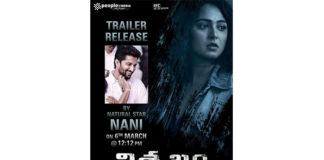 Nishabdam trailer