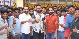 Prema Pipasi Movie Team At Devi Theatre