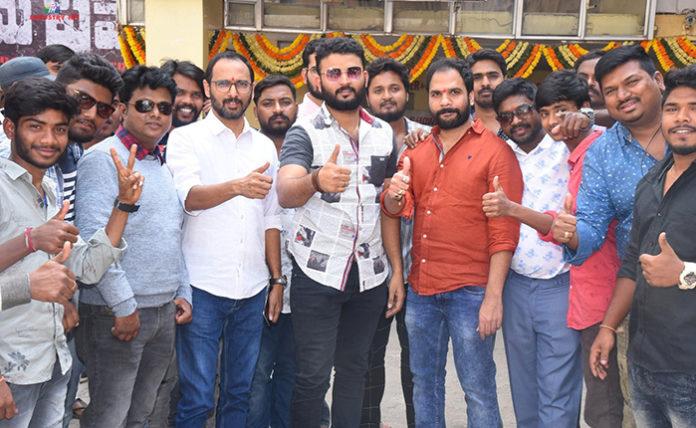 Prema Pipasi Movie Team At Devi Theatre