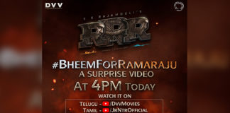 RRR Special Video Video For Ram Charan Birthday