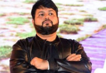 Thaman Announced 5 Lakhs for to help Musicians