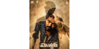 Vijay Master Telugu First Look Out
