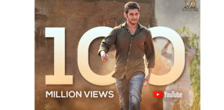 100 Million views for Srimanthudu