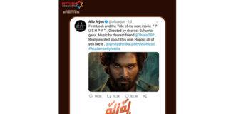 Allu Arjun Pushpa First Look Record In Twitter