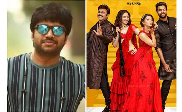 Anil Ravipudi about F3