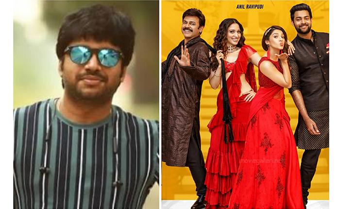 Director Anil Ravipudi on F3