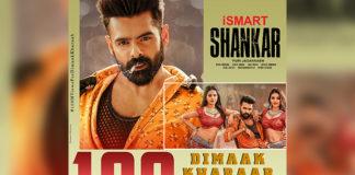 Dimaak Kharaab Clocks 100 Million Views