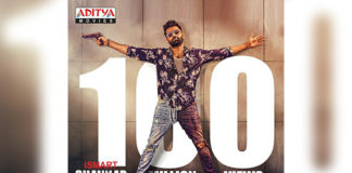Ismart Shankar Continues It's YouTube Records