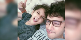 Mahesh Babu Goofing Around With Sitara Ghattamaneni