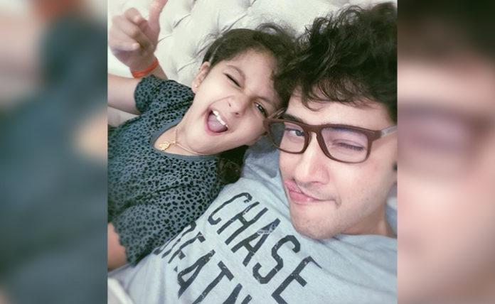 Mahesh Babu Goofing Around With Sitara Ghattamaneni