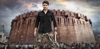 Mahesh Babu Scored Record TRP Rating