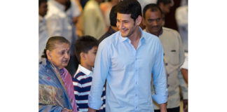 Mahesh Birthday Wishes to his mother