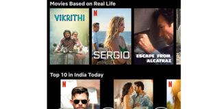 Nithiin Bheeshma Trending In Netflix