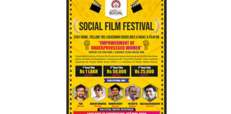 People Media Factory Coming With Social Film Festival