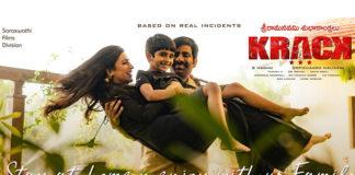 Ravi Teja Krack New Poster