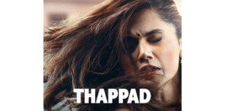 Taapsee Thappad Digital Debut Date Locked