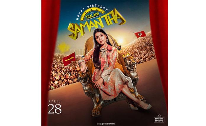 Tamannaah Unveiled Samantha Birthday CDP