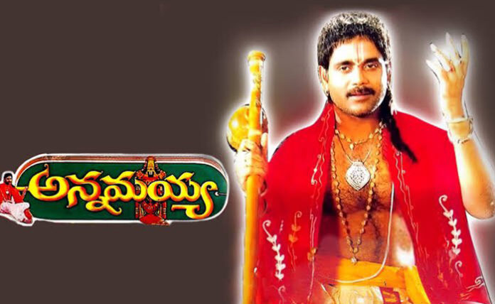 23 years for annamayya