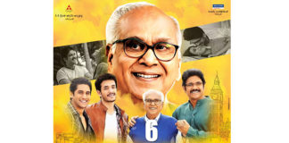 Akkineni Family's Classic Manam Completes 6 Years