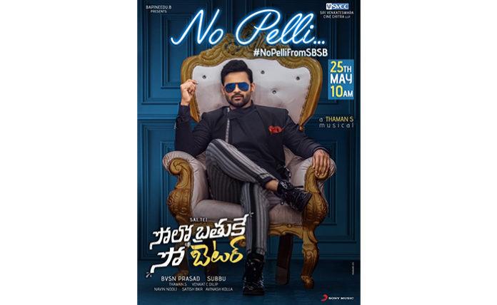 First Single Announcement From Supreme Hero Sai Tej's 'Solo Brathuke So Better'