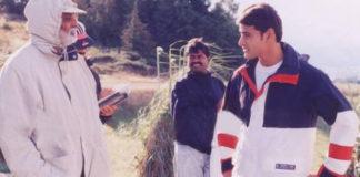 Happy Birthday Mamayya, Superstar Mahesh Wishes Darsakendrudu