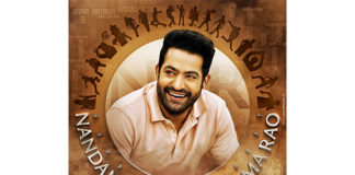 NTR Birthday Common Display Picture Released
