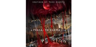 Director Prasanth Varma