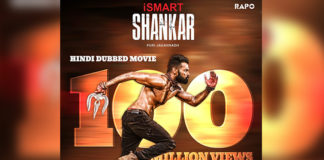 Ram Pothineni Breaks his Own Records on YouTube with iSmart Shankar