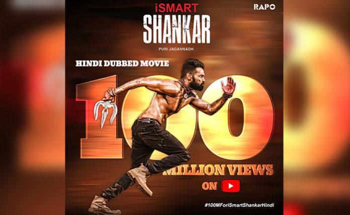 Ram Pothineni Breaks his Own Records on YouTube with iSmart Shankar