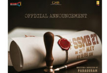 SSMB27 Official Announcement Tomorrow