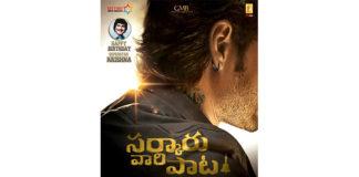 Superstar Mahesh #SSMB27 Titled As Sarkaru Varri Paata