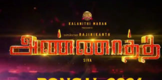 Superstar Rajinikanth Annadhe Release date conformed