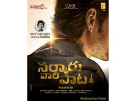 Superstar mahesh sarkaruvaari paata firs tlook poster