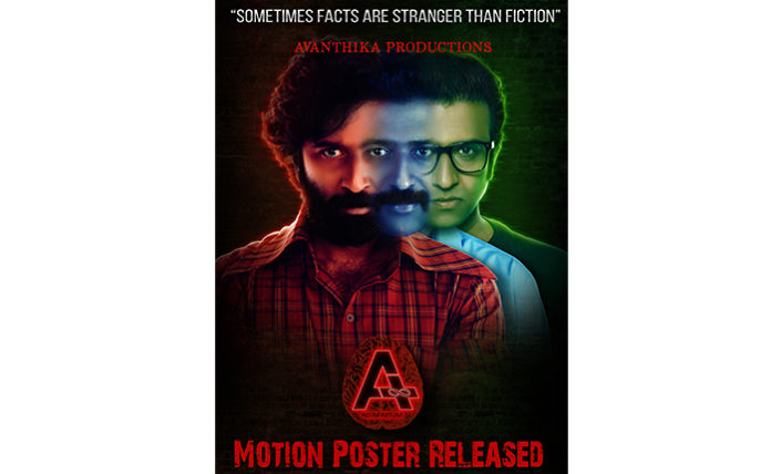 """Thriller """"A"""" (AD INFINITUM) Motion Poster"""