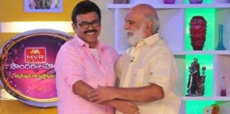 Victory Venkatesh Birthday Wishes To Darsakendrudu