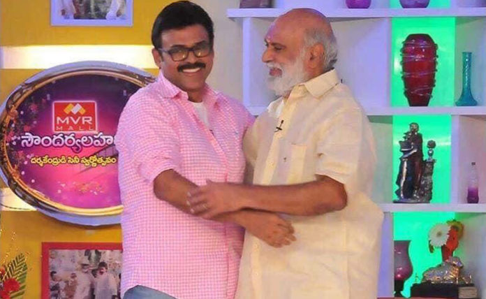 Victory Venkatesh Birthday Wishes To Darsakendrudu