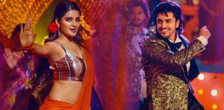 special video on Superstar Krishna's birthday