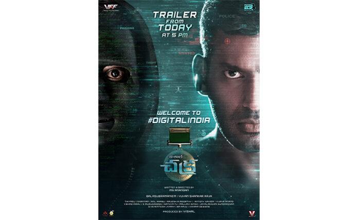 Hero Vishal's 'Chakra' Trailer