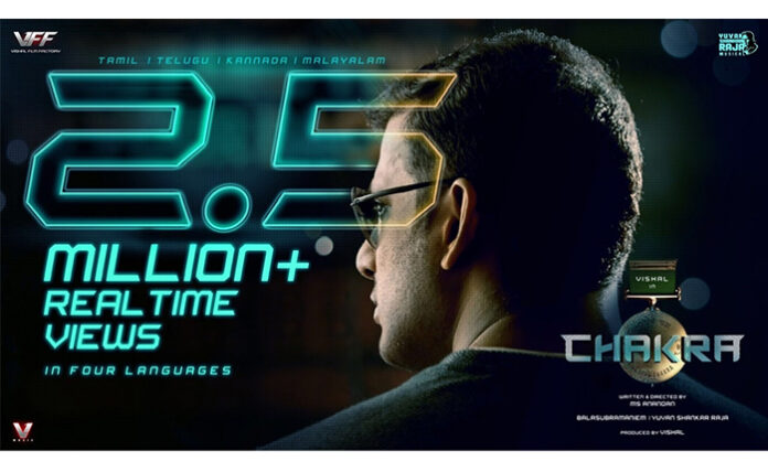 Action Hero Vishal's 'Chakra' Trailer