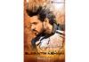 Birthday Boy Sumanth Ashwin's New Ultra Stylish poster