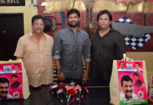 Cinematogrphy Minister Talasani Srinivas Yadav And Sri Talasani Sai Kiran Yadav Pressmeet
