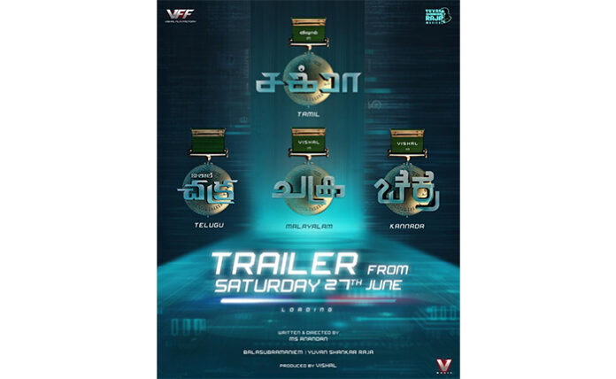 Date Locked For Vishal Chakra's Trailer In 5 Languages