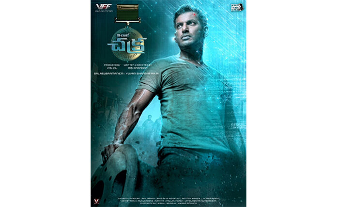 First Look Of Vishal Chakra Is Out