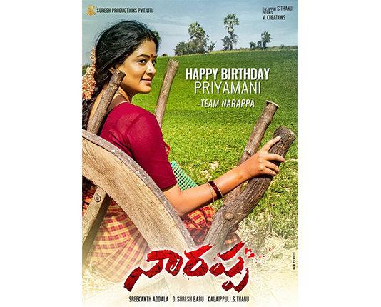 First Look Priyamani In Narappa Film